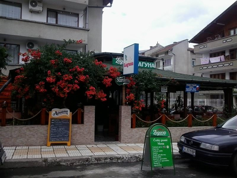 Ресторант Лагуна