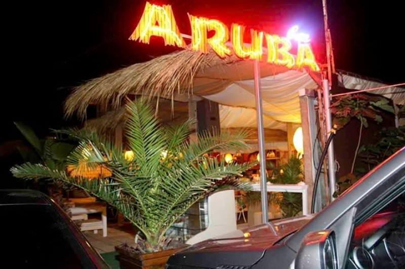 Коктейл-бар Аруба (затворено)