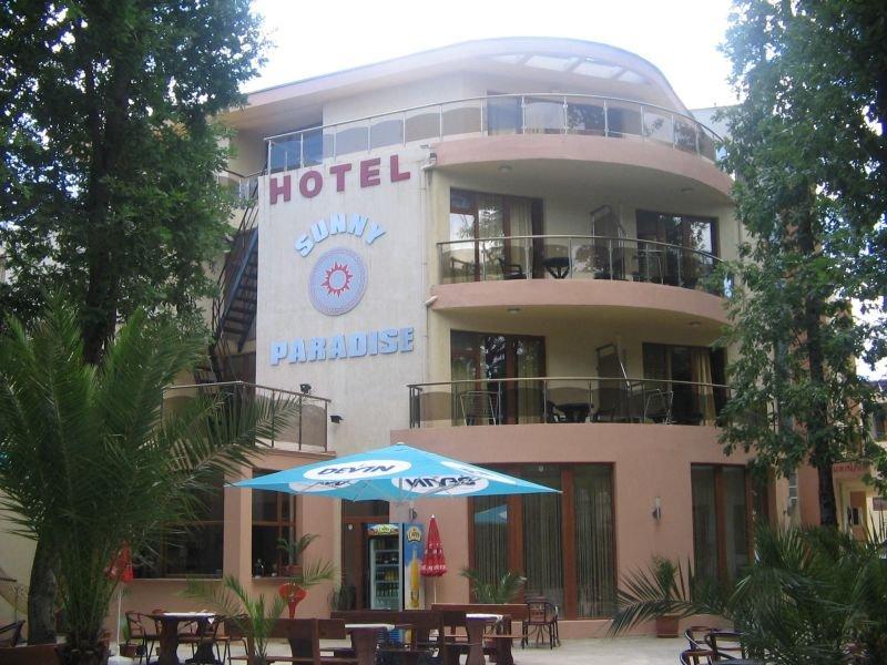 Хотел Sunny Paradise